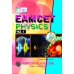 PHYSICS VOL 1 (E.M)