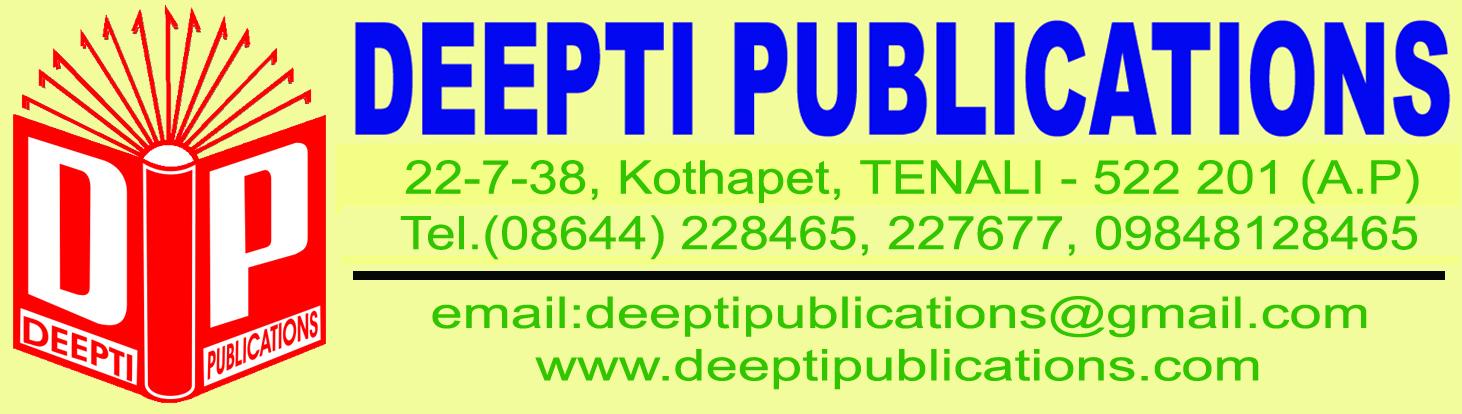 Deepti Publications